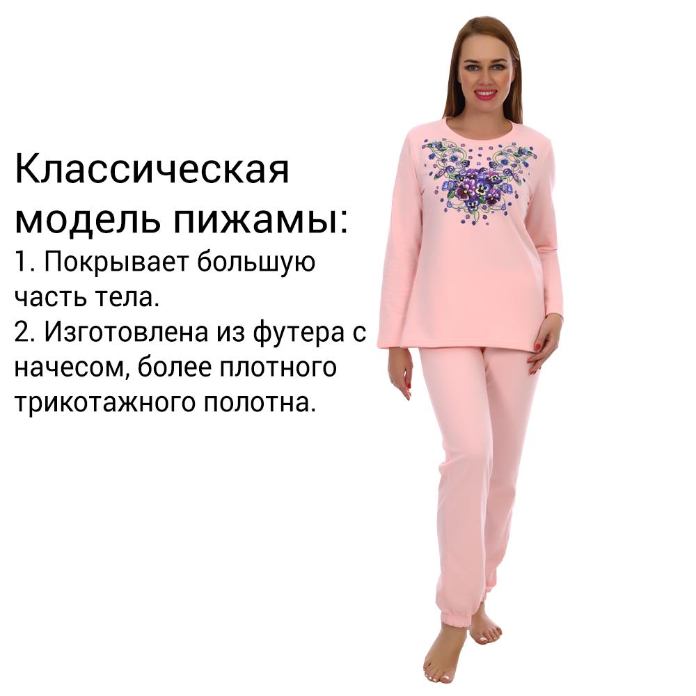 Классическая модель женской ночной пижамы - производитель «Stellatex»